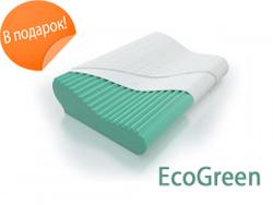 Подушка Brener EcoGreen