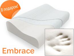 Подушка Brener Еmbrace