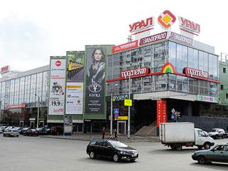 Матрасы в Челябинске